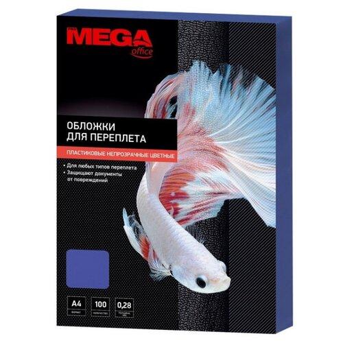 Обложки для переплета пластиковые Promega office синие,А4,280мкм,100 штук в упаковке