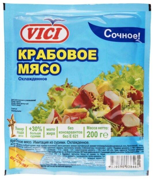Vici Крабовое мясо имитация из сурими охлажденное сочное