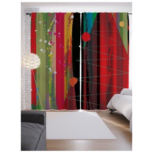 Портьеры JoyArty Пятнистые краски на ленте 265 см (p-5773)