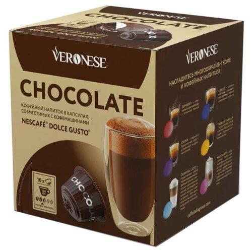 Кофейный напиток в капсулах Veronese Chioccolato (стандарт Dolce Gusto) (10 капс.) панно veronese дева мария гваделупская 15 5 23 1 см бронза