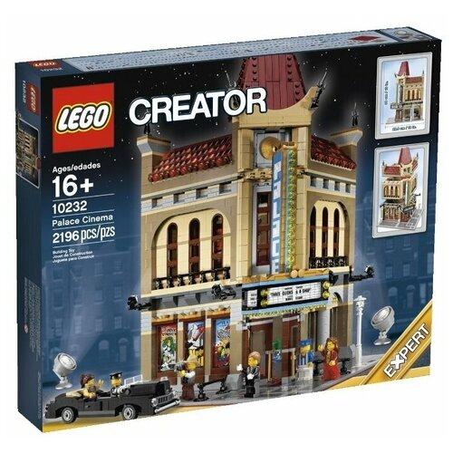 Конструктор LEGO Creator 10232 Дворец кино