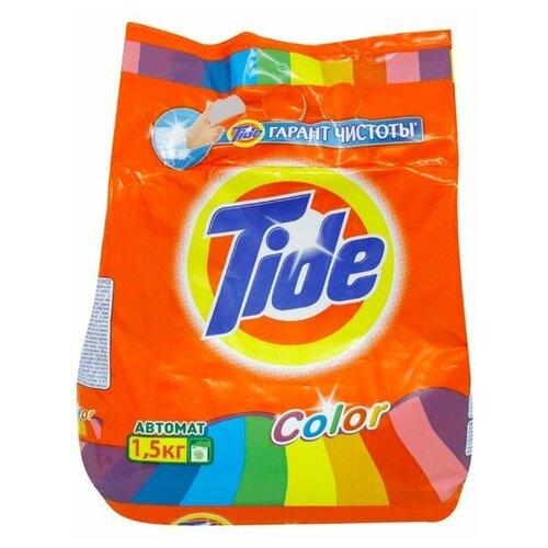 Тайд Колор Tide Color - Стиральный порошок для цветного белья, 1,5 кг недорого