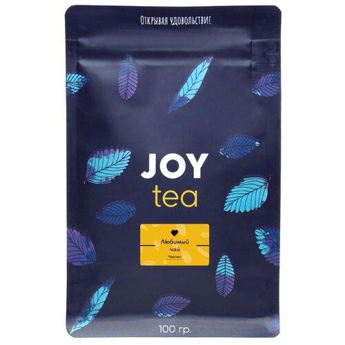 цена на Чай черный Joy tea Любимый чай, 100 г