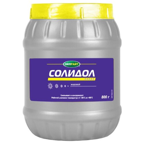 Автомобильная смазка OILRIGHT Солидол жировой 0.8 кг