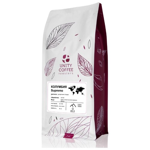 Кофе в зернах Unity Coffee Колумбия Supremo, 1 кг