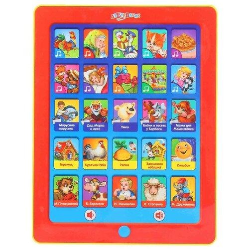 Купить Планшет Азбукварик Сказочка для маленьких красный/желтый, Детские компьютеры