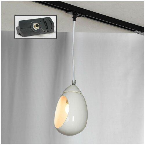 Фото - Трековый светильник Lussole Tanaina LSP-8034-TAB светильник lussole tanaina lsp 8034 e27 40 вт