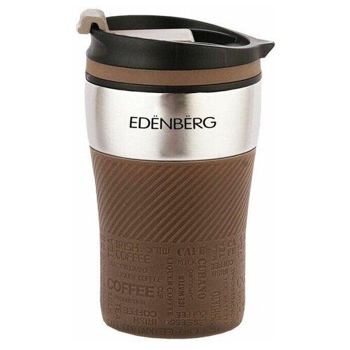 Термокружка Edenberg EB-630 объем 250 мл, коричневый