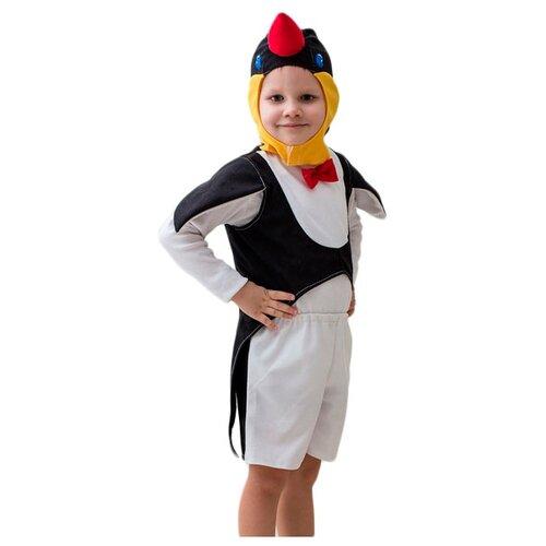 Купить Костюм Бока Пингвин в шортах, белый/черный, размер 104-116, Карнавальные костюмы