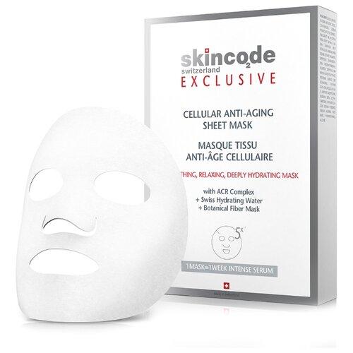 Маска Skincode Skincode Cellular Anti-Aging Sheet Клеточная антивозрастная листовая (5*20 мл) 20 мл skincode genetic