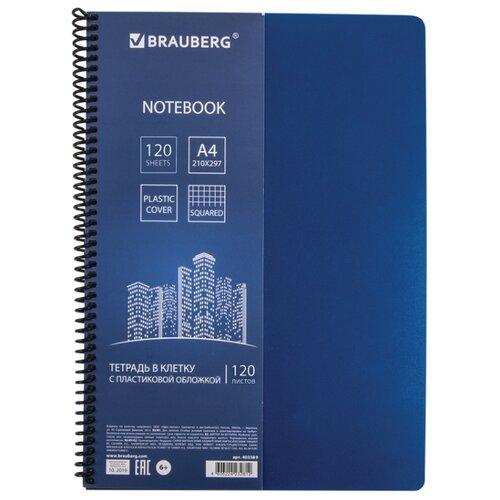 BRAUBERG Тетрадь Metropolis, клетка, 120 л. синий автоматическая гелевая ручка brauberg metropolis gel синий