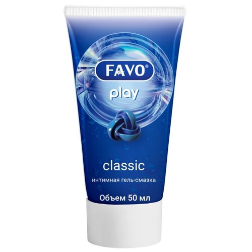 Гель-смазка FAVO Classic 50 мл туба гель смазка favo sensual vanilla 50 мл туба