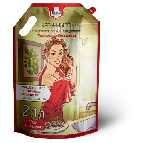 Крем-мыло жидкое Roshal Home Care С Экстрактом оливы и глицерином, 2.1 л, 2.33 кг
