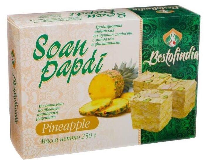 Халва Bestofindia Soan Papdi Pineapple c миндалем и фисташками 250 г