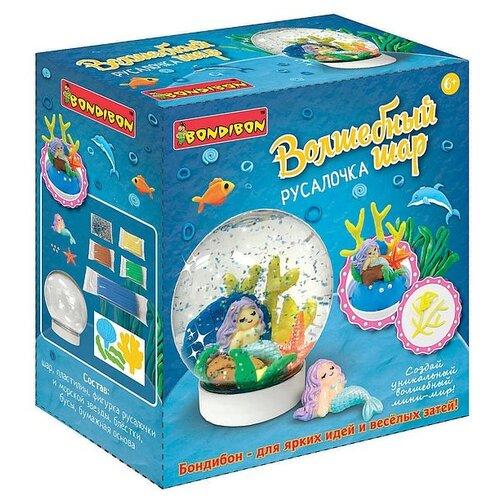 Купить Набор для творчества Bondibon Волшебный шар, Русалочка (водный) (ВВ4990), Наборы для создания украшений