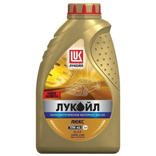 Полусинтетическое моторное масло ЛУКОЙЛ Люкс полусинтетическое SL/CF 10W-40 1 л