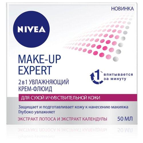 Nivea Make-Up Expert: 2в1 увлажняющий крем-флюид для лица, для сухой и чувствительной кожи, 50 мл крем флюид make up expert 2в1 увлажняющий для сухой и чувствительной кожи 50 мл