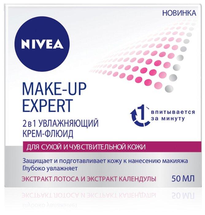 Nivea Make Up Expert: 2в1 увлажняющий крем