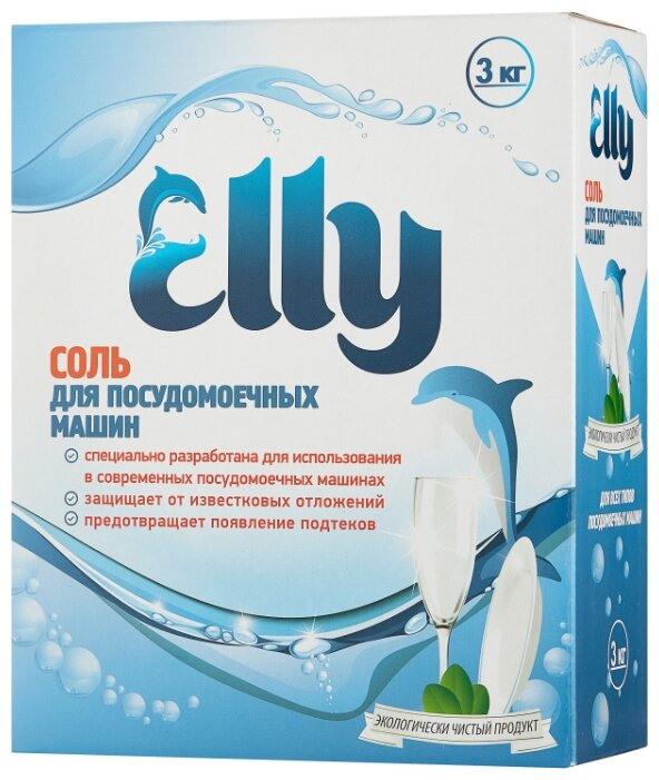 ELLY специальная соль 3 кг