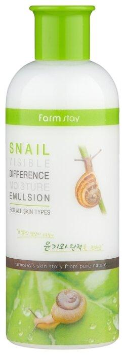 Farmstay Visible Difference Moisture Emulsion Snail Увлажняющая