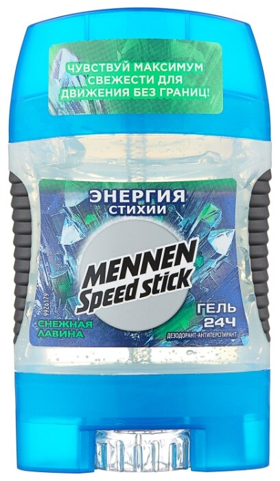 Дезодорант-антиперспирант гель Mennen Speed Stick Энергия стихии. Снежная лавина
