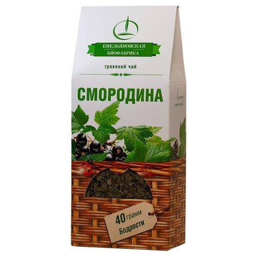 Чайный напиток травяной Емельяновская биофабрика Смородина , 40 г чайный напиток травяной емельяновская биофабрика иван чай с клюквой 50 г
