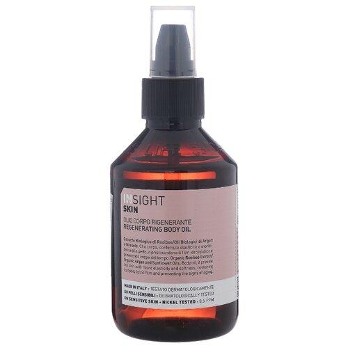 Масло для тела Insight Skin Regenerating, 150 мл regenerating azelaic elixir aravia отзывы