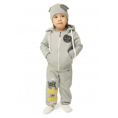 Купить Комплект одежды Babyglory размер 98, серый, Комплекты и форма