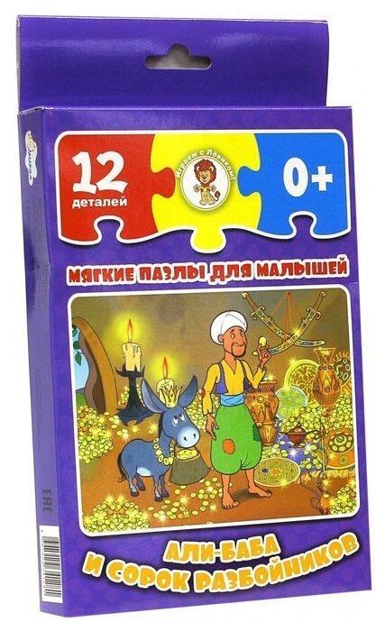 Пазл Улыбка Али-Баба и сорок разбойников (29-8004), 12 дет.