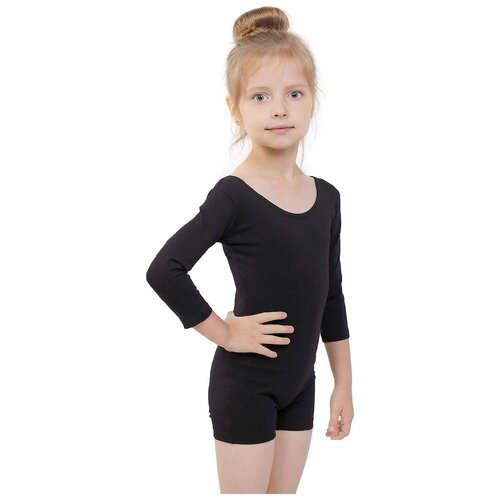 Купить Купальник Grace Dance размер 36, черный, Купальники и плавки