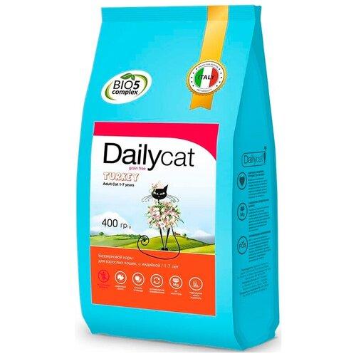 Сухой корм для кошек DailyCat беззерновой, с индейкой 400 г