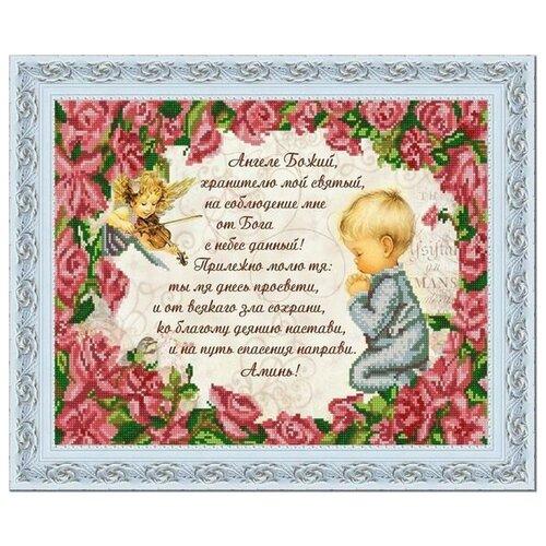 Купить Рисунок на ткани «Конёк» 9771 Молитва Ангелу Хранителю, 29х39 см, Наборы для вышивания