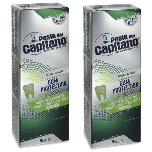 Купить Зубная паста Pasta del Capitano Защита десен, 75 мл, 2 шт.