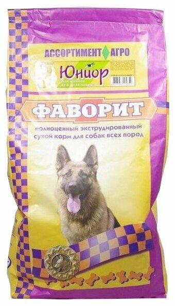 Корм для собак Фаворит Юниор
