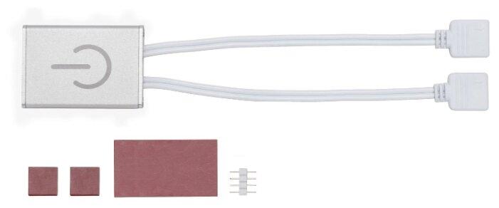Контроллер для светодиодов Paulmann 70913