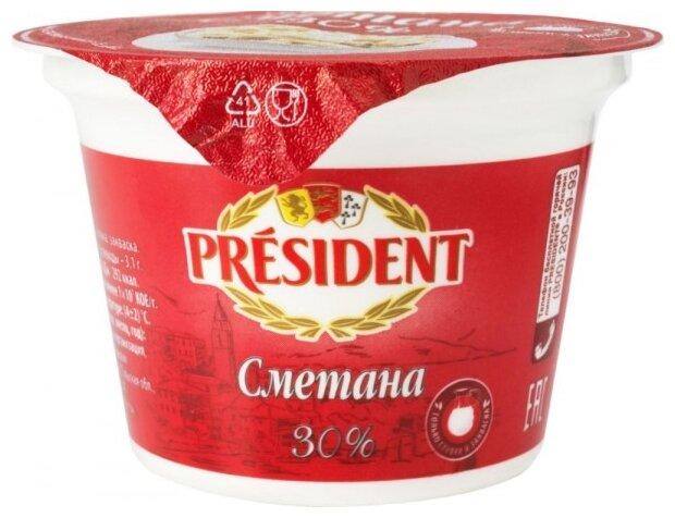 Сметана Президент 30% 350г пластиковый стакан