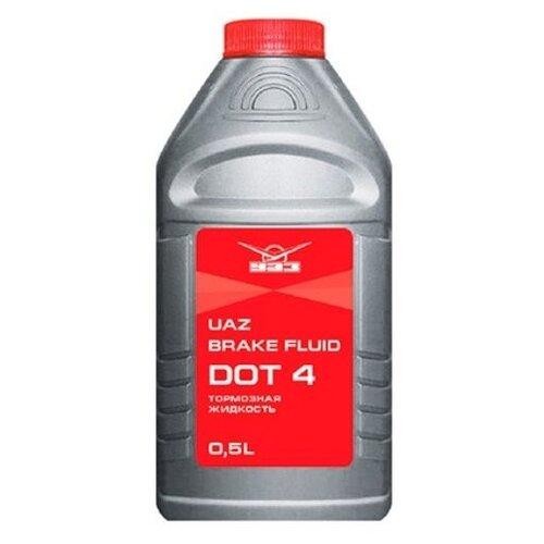 Тормозная жидкость УАЗ Brake Fluid DOT 4 0.5 л