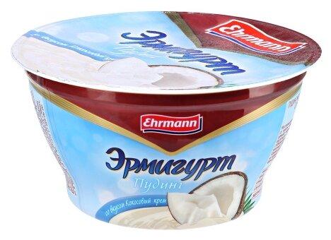 Пудинг Ehrmann Эрмигурт Кокосовый крем 3.3%, 140 г