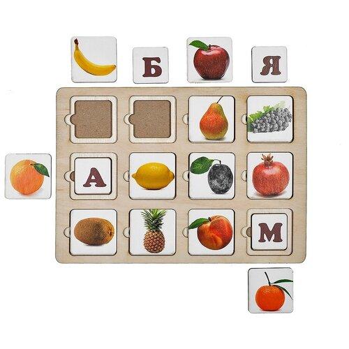 Рамка-вкладыш SmileDecor Секретики Фрукты - ягоды (П201)