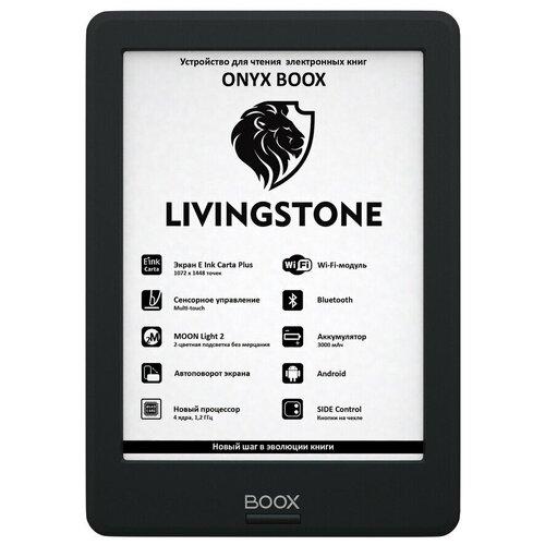 Электронная книга ONYX BOOX BOOX Livingstone 8 ГБ черный чехол