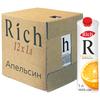 Сок Rich Апельсин, с крышкой