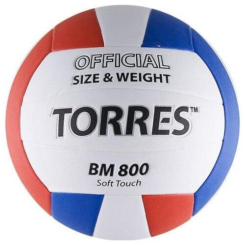 Волейбольный мяч TORRES BM800 белый/синий/красный
