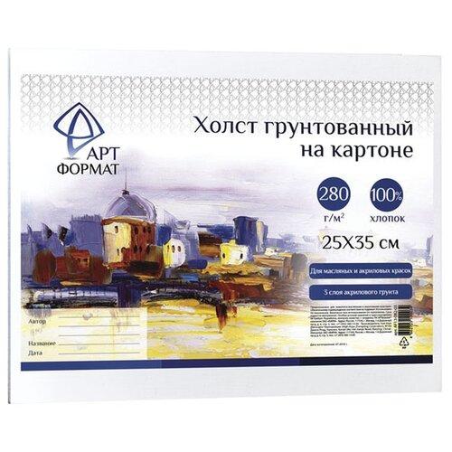 Холст АРТформат на картоне 25х35 см (AF13-082-03)