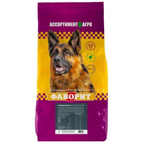 Сухой корм для собак Фаворит 13 кг