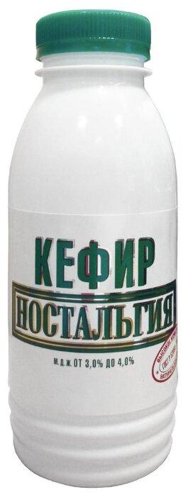 НОСТАЛЬГИЯ Кефир 4%