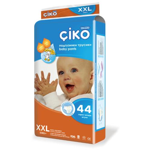 Ciko трусики XXL (15+ кг) 44 шт. yoursun трусики xxl 14 20 кг 44