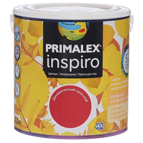 Краска PRIMALEX Inspiro моющаяся матовая динамический красный 2.5 л