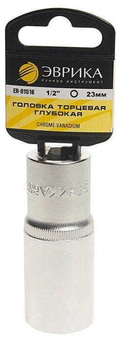 Купить Торцевая головка глубокая Эврика ER-91516H по низкой цене с доставкой из Яндекс.Маркета