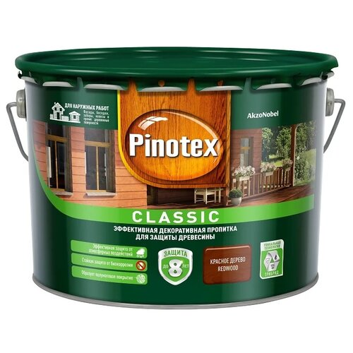 Водозащитная пропитка Pinotex Classic красное дерево 9 л