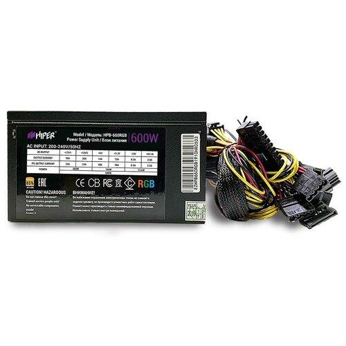 Блок питания HIPER HPB-600RGB блок питания hiper hpb 550rgb 550w black